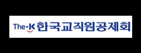 한국교직원공제회